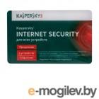 Программное обеспечение Kaspersky Internet Security Multi-Device Russian Edition 2Dt 1 year Renewal Card (KL1941ROBFR)