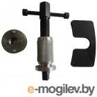 Специнструмент и ремкомплекты Различный инструмент Приспособление для утапливания поршней тормозного цилиндра Сервис Ключ 75782