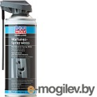 Смазка Liqui Moly Pro-Line Wartungs Spray Weiss / 7387 (400мл)