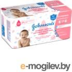 Влажные салфетки Johnsons Baby Нежная забота (128шт)