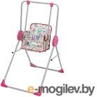 Качели/стульчик для кормления Фея Малыш (розовый)