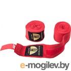 Боксерские бинты Green Hill BC-6235c (красный)