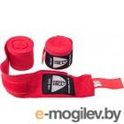 Боксерские бинты Green Hill BP-6232c (красный)
