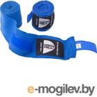 Боксерские бинты Green Hill BP-6232c (синий)