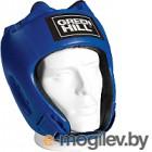 Боксерский шлем Green Hill Alfa Hga-4014 (S, синий)