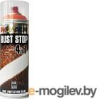 Краска Dupli Color Rust Stop 179297 RAL 2004 (400мл, оранжевый)