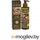 Масло для волос Ecological Organic Laboratorie Восстановление ослабленных секущихся волос (200мл)