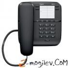 Проводной телефон Gigaset DA310 (черный)
