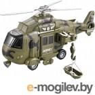 Вертолет игрушечный WenYi WY751A (инерционный)