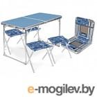 Комплект складной мебели Ника ССТ-К2 (голубой/джинс)