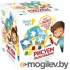 Набор для творчества Genio Kids Рисуем пальчиками / TA1403
