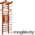 Детский спортивный комплекс Kampfer Little Sport Maxi Ceiling (классический, стандарт)