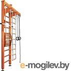 Детский спортивный комплекс Kampfer Wooden Ladder Ceiling (натуральный, стандарт)