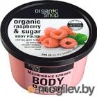 Скраб для тела Organic Shop Малиновые сливки (250мл)