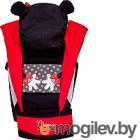 Сумка-кенгуру Polini Kids Disney baby Минни Маус с вышивкой (черный)