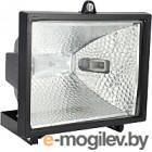 Прожектор ETP RFG-001 500W с блоком защиты (черный)