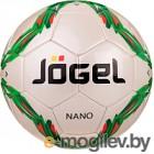 Футбольный мяч Jogel JS-210 Nano (размер 5)