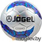 Футбольный мяч Jogel JS-310 Cosmo (размер 5)