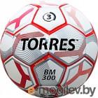 Футбольный мяч Torres BM 300 F30743 (размер 3)