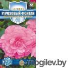 Бегония Розовый фонтан F1 гранул. 4 шт. пробирка, серия Русский богатырь Н18