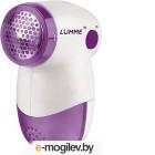 Машинка для удаления катышков LUMME LU-3502 фиолетовый чароит