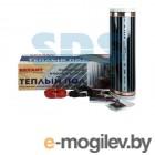 Инфракрасная пленка Rexant RXM220-0.5-3 3 кв.м. 660 Вт