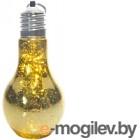 Светильник Подари 1732 HTID (золото)