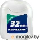 Зубная нить Modum 32 жемчужины
