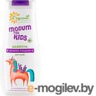 Шампунь детский Modum For Kids бережное очищение (250г)