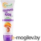 Крем детский Modum For Kids бережная защита (75г)