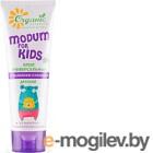 Крем детский Modum For Kids увлажнение и питание универсальный (75г)