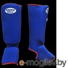 Защита голень-стопа Green Hill SIC-6131 (L, синий)