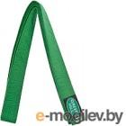 Пояс для кимоно Green Hill KBO-1014 (зеленый)