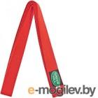 Пояс для кимоно Green Hill KBO-1014 (красный)