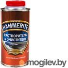 Растворитель Hammerite 5094200 (500мл)