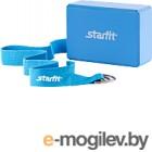Набор для йоги Starfit FA-104 (синий)
