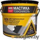 Гидроизоляционная мастика Технониколь МГТН №24 (3кг)