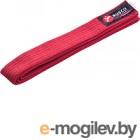 Пояс для кимоно RuscoSport 260см (красный)