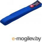 Пояс для кимоно RuscoSport 260см (синий)