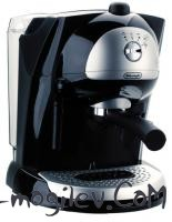 DeLonghi EC 410.B black