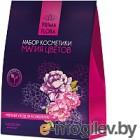 Набор косметики для тела Modum Prima Flora магия цветов