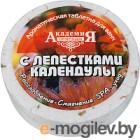 Бомбочка для ванны Modum Академия Природы. Ароматическая с лепестками календулы (100г)