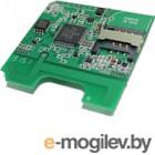 CAN-модуль StarLine GSM 5