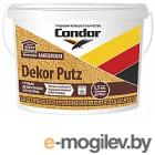 Штукатурка CONDOR Dekor Putz камешковая 2.5мм (25кг, белый)