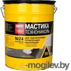 Гидроизоляционная мастика Технониколь МГТН №24 (20кг)