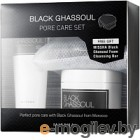 Набор косметики для лица Missha Black Ghassoul Pore Care Set