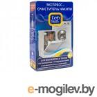 Аксессуары для бытовой техники Экспресс-очиститель накипи для стиральных и посудомоечных машин Top House 4660003391695