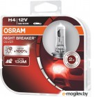 Комплект автомобильных ламп Osram H4 64193NBS-HCB