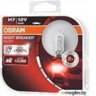 Комплект автомобильных ламп Osram H7 64210NBS-HCB