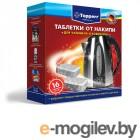 Аксессуары для кофеварок, кофемашин Таблетки от накипи для чайников и кофеварок Topperr 16шт 3044